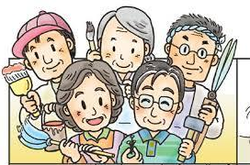 関さんブログ.png